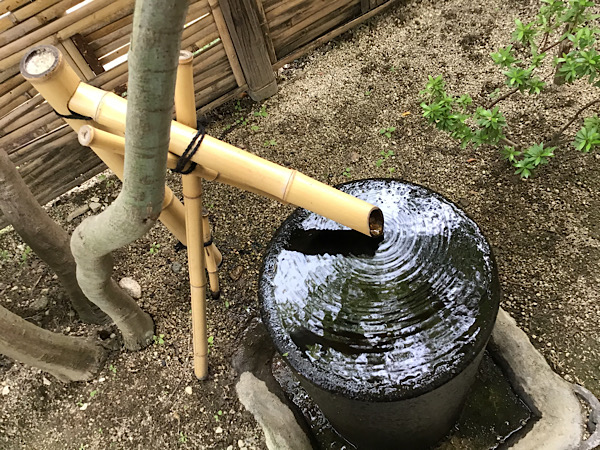 手水鉢 筧